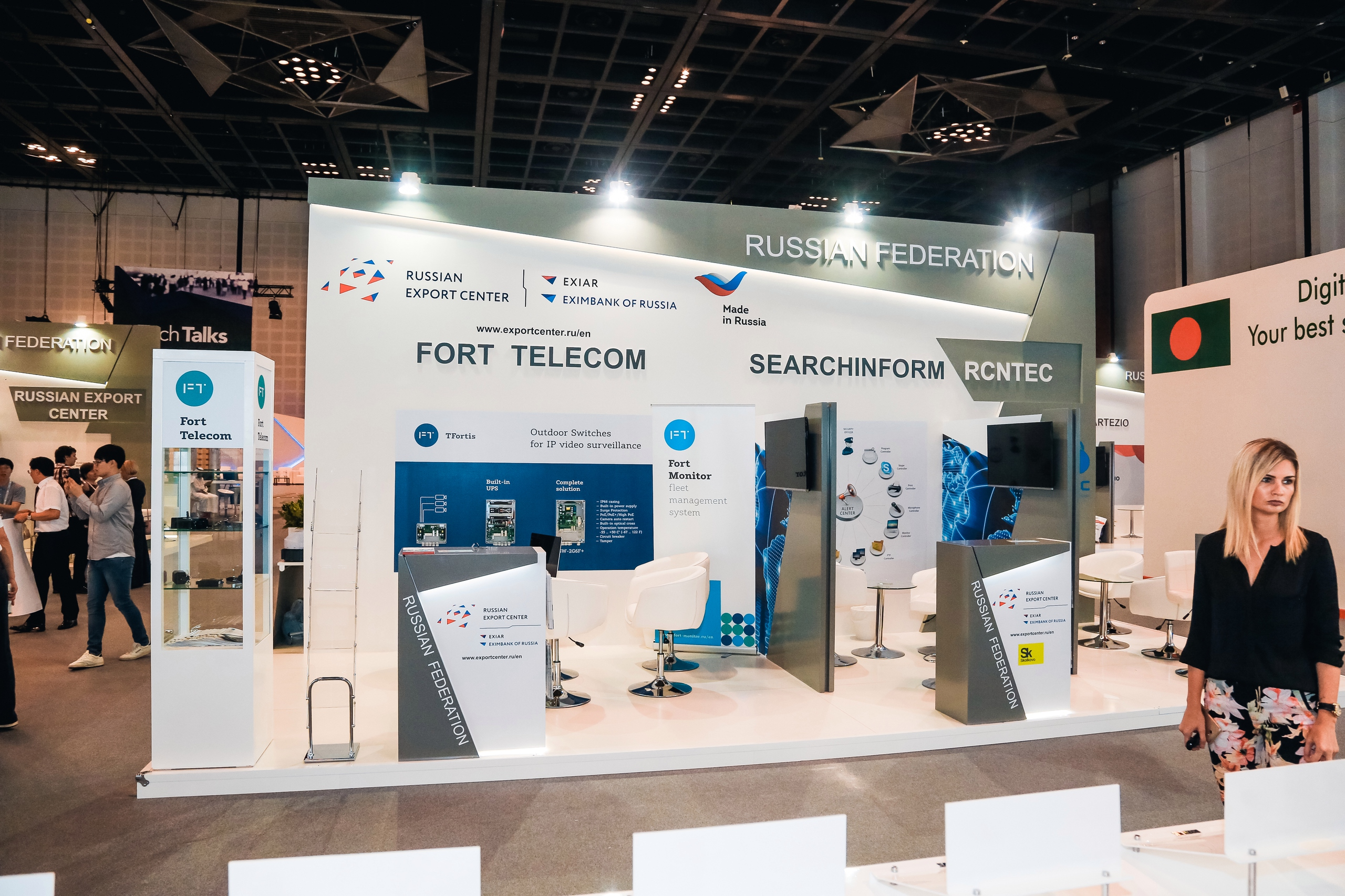 Fort Telecom expands presence on the markets of the Middle
